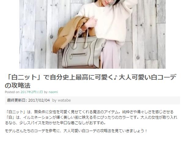 #CBK magazine(カブキマガジン)